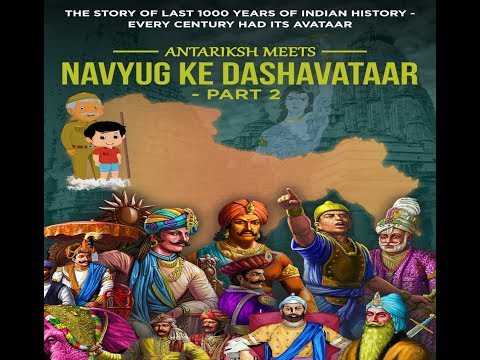 Navyug ke Dashavataar part 2 - Trailer